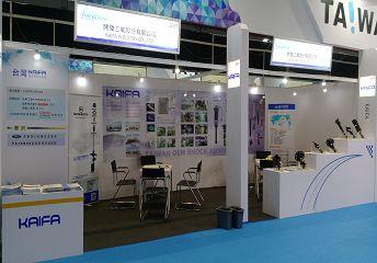 參展2017中國國際車展